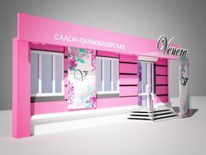 Fasad-design