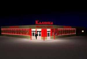 design-kalinka