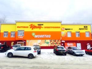 KZ kirovgrad Lermontova