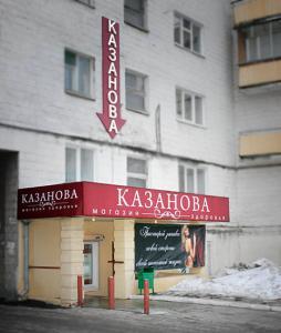 Kazanova-