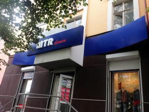 MTR denim