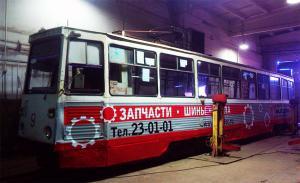 Tramvay mini