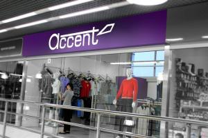 accent-