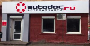 autodoc-