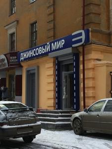 dginsoviy-mir-