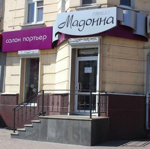 madonna-