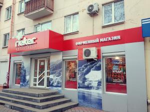 nar-reklama-rieker1