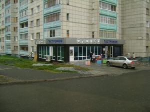 naruzhnjpg23-