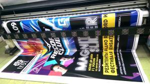 print-kinomax-dj